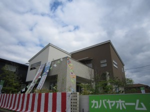blog_280428_2